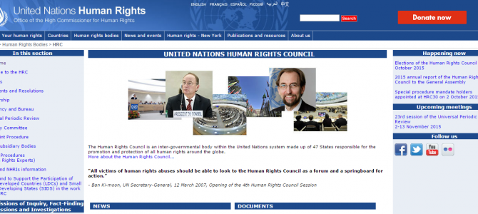 Online Privacy Is A Human Rights Issue: United Nations Special Report