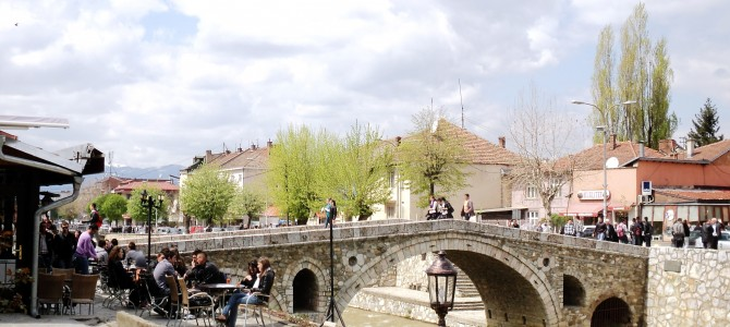 Prizren, Kosova to Скопје, Македонија (Skopje, Macedonia), August 2014
