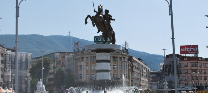 Skopje, Macedonia, August 26, 2014: Looking For The Old Bazaar And Finding The Heart